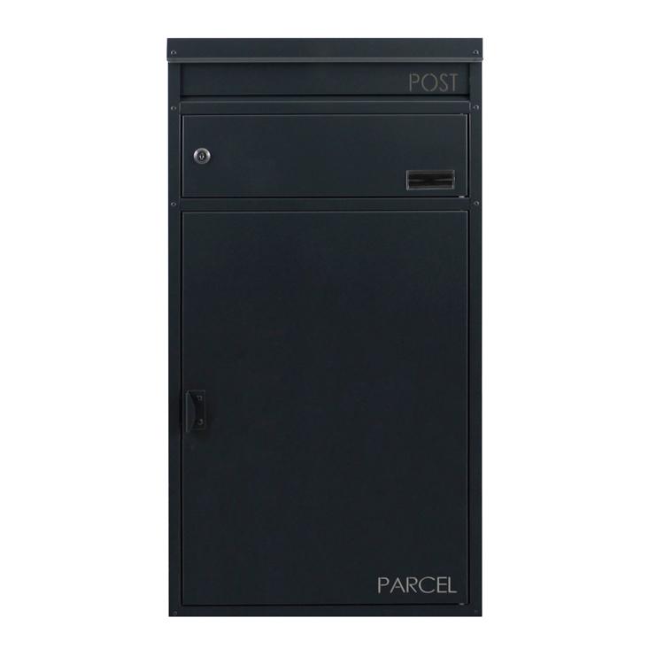 briefkasten scanpro sp65 wagner sicherheit. Black Bedroom Furniture Sets. Home Design Ideas