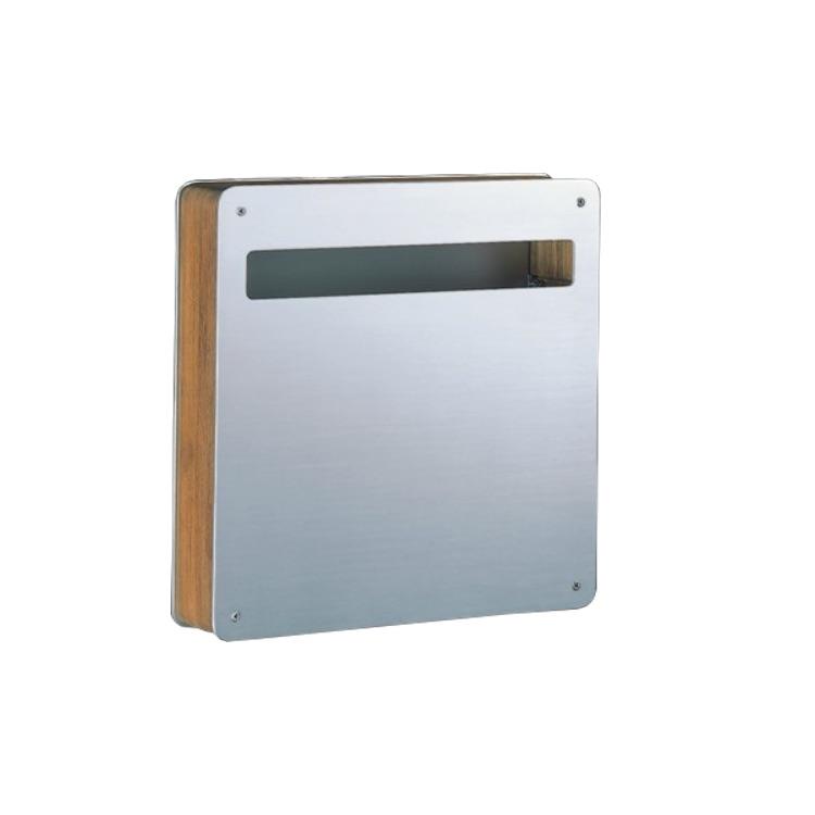 Briefkasten Serafini Aluminium Holz 30.7105.07